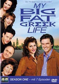 big fat greek life film