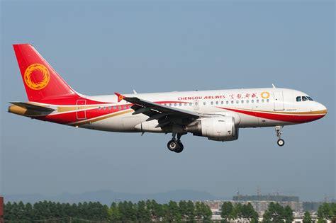 File:Chengdu Airlines Airbus A319 Jordan.jpg