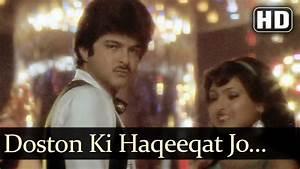 Doston Ki Haqeeqat - Anil Kapoor - Poonam Dhillon - Laila ...