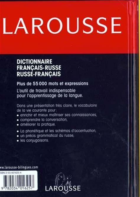 dictionnaire francais grec free