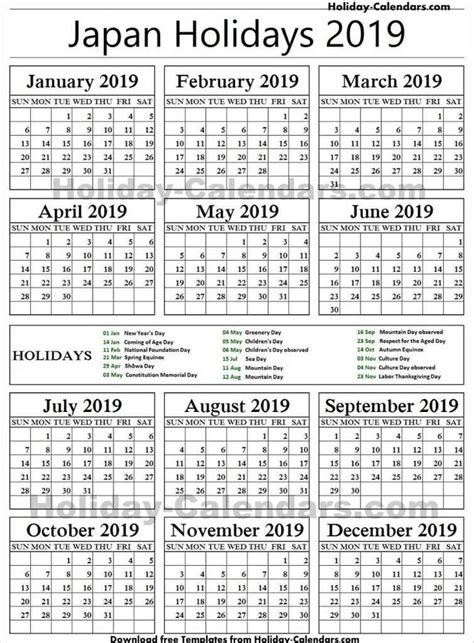 japan national holidays  excel holiday calendar