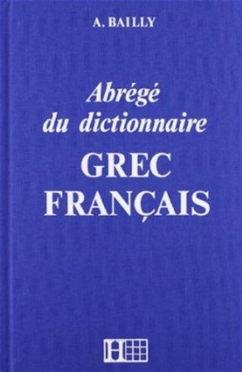 dictionnaire franais grec moderne gratuit livre gratuit a telecharger dictionnaire abr 233 g 233 grec fran 231 ais
