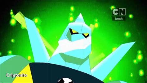 Cartoon Network In Arabic