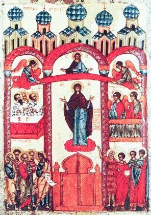 Acatistul Sf Acoperamant Al Macii Domnului