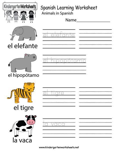 learning worksheet free kindergarten learning 738 | spanish learning worksheet printable