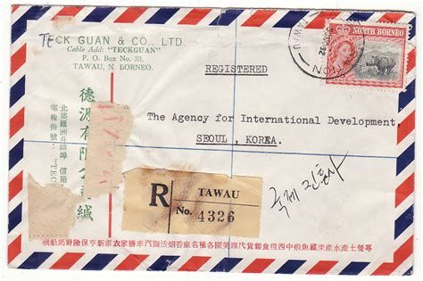 north borneo mike white worldwide postal history