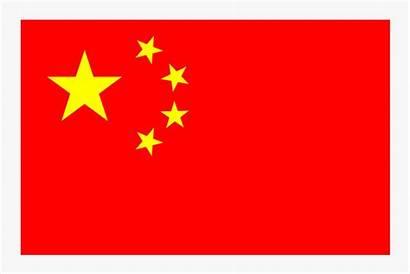 Flag China Chinese Clipart Symbol Communist Revolution