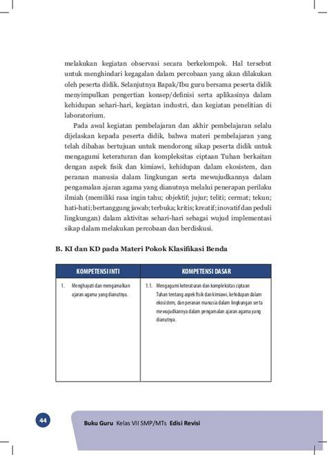 Buku guru ipa kelas 7 revisi 2017 (download). Buku Pegangan Guru Bahasa Indonesia Kelas 11 Intan ...