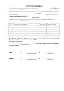 Список документов для гражданства рф после вида на жительство украинцев