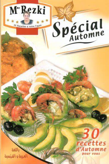 cuisine alg駻ienne madame rezki sp 233 cial automne 30 recettes mme rezki livre sur