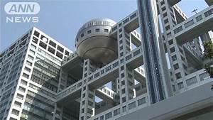 Tokyo court fines Fuji TV employee ¥300,000 over loan car ...
