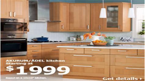 bureau de change chichester cost of ikea cabinets 28 images ikea kitchen cabinets