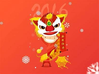 Chinese Happy Dribbble Lion Dance Festival Lunar