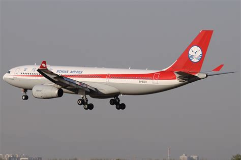 Sichuan Airlines - Wikipedia