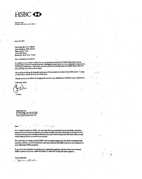 sample fee waiver eligibility letter images frompo