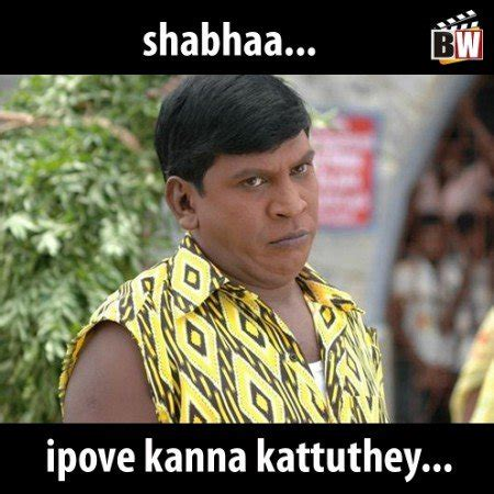 Vadivelu Memes - the gallery for gt vadivelu comedy reactions