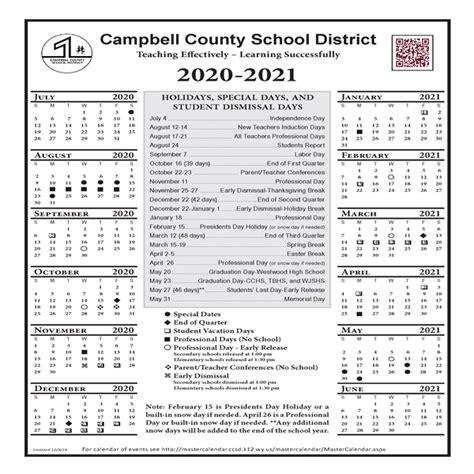 staff calendar calendar