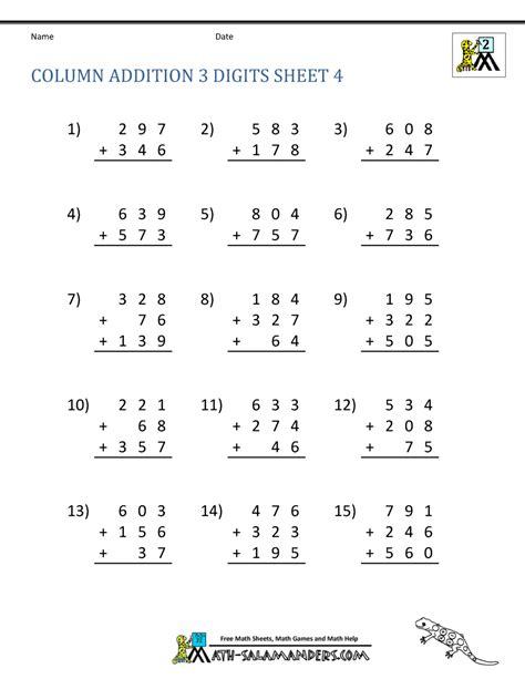 Second Grade Addition Worksheets