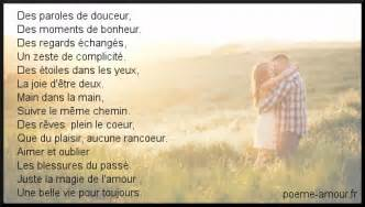 poeme mariage poeme amour poeme mariage