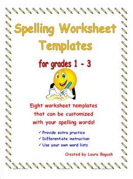 spelling worksheet templates pack customize