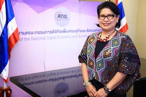 ONDE push Thailand towards ASEAN Digital Hub with National   RYT9