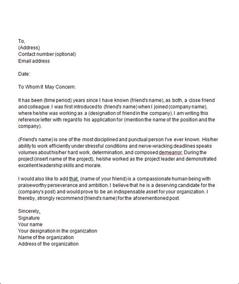 letter of recommendation for a friend sle college recommendation letter 14 free documents in word pdf