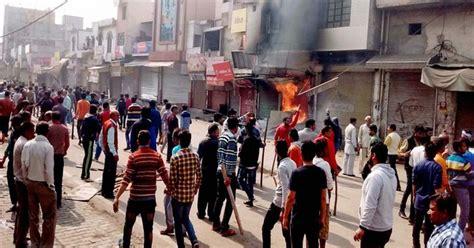 Jat quota stir: Haryana government recommends CBI probe ...