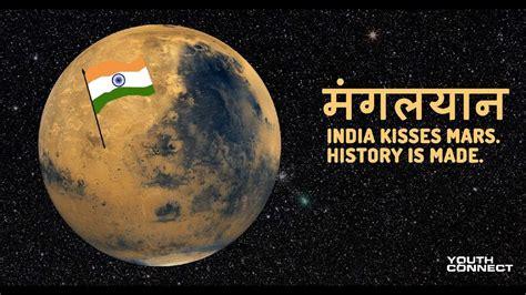 The Mars Orbiter Mission (hindi Documentary