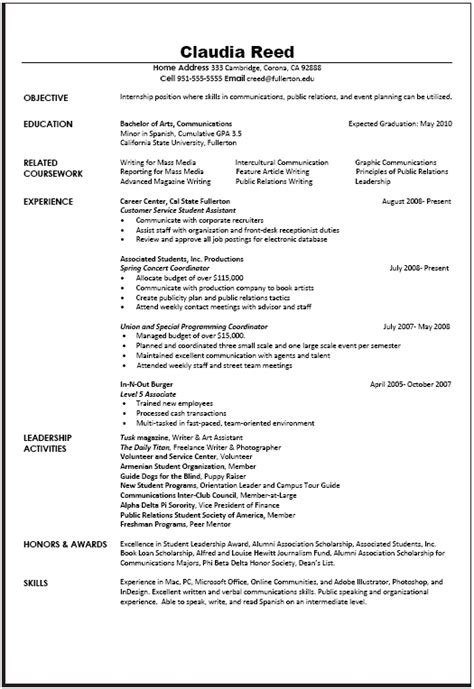 Resume Communication Skills by Sle Curriculum Vitae Students Internship Resume