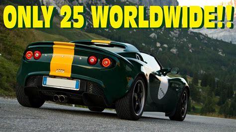 Very Rare Lotus Elise Type 25 Sc (1 Of 25) W/ Supersprint