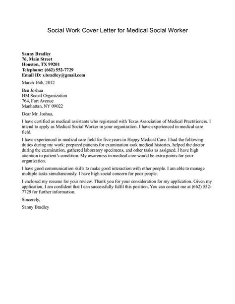 social work cover letter sample  medical social worker