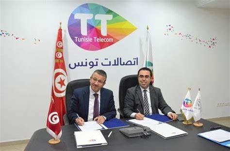 tunisie telecom siege tunisie telecom et la bourse de tunis signent un