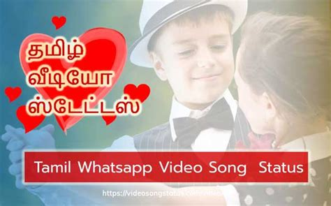 Tamil - Love Feeling New Status Video   Video Song Status