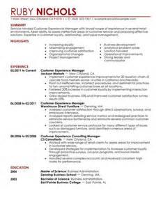 short expository essay writing expository essays on organisational ...