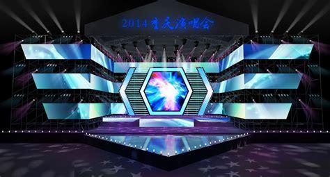 Concert Stage Design 04 3d Model Max Obj Mtl 1 Scena