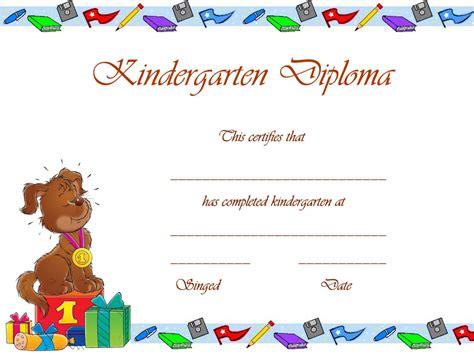 preschool diploma template 8 best images of free printable graduation certificates free printable kindergarten graduation