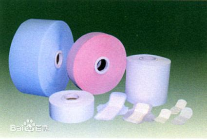 TPCH包材指令测试-SGS福州分公司化学实验室