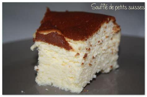 moule a soufflé cuisine soufflé de petits suisses les 5 sens en cuisine