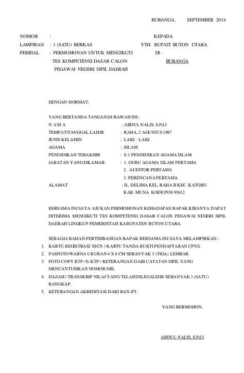 Surat Akreditasi Ban Pt Untuk Cpns by Surat Lamaran Butur