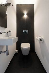 awesome toilette noir et blanc gallery awesome interior With deco wc noir et blanc