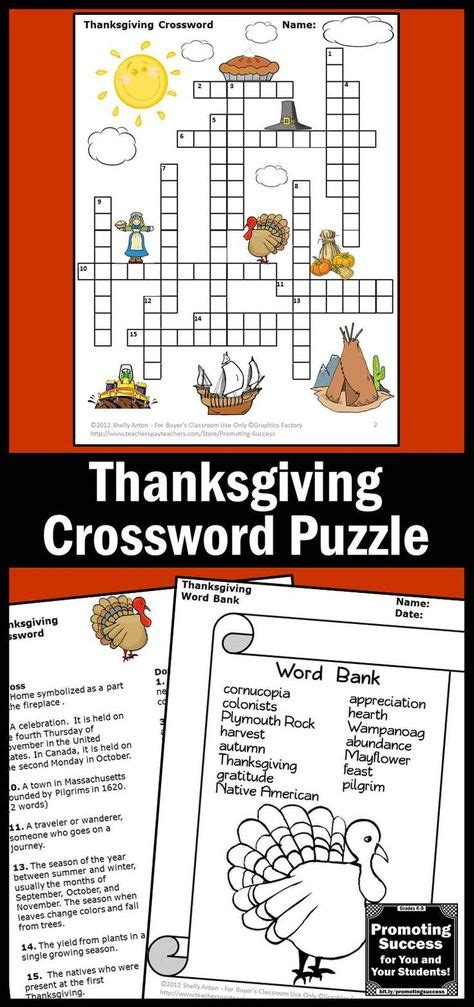 thanksgiving crossword puzzle thanksgiving vocabulary
