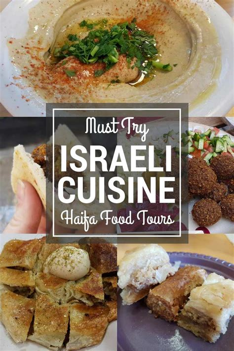 jerusalem cuisine traditional cuisine on a haifa food tour