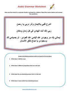 sun  moon letters printable worksheet arabic
