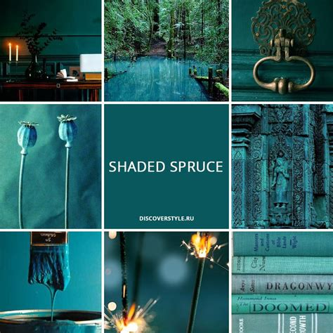 spruce color 2017 2018 pantone shaded spruce