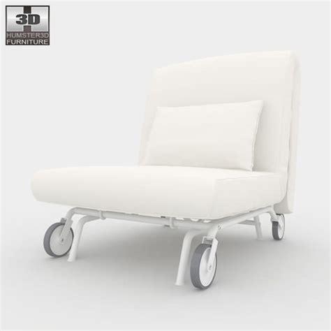 bedside commode chair brisbane ikea drawers gumtree brisbane nazarm