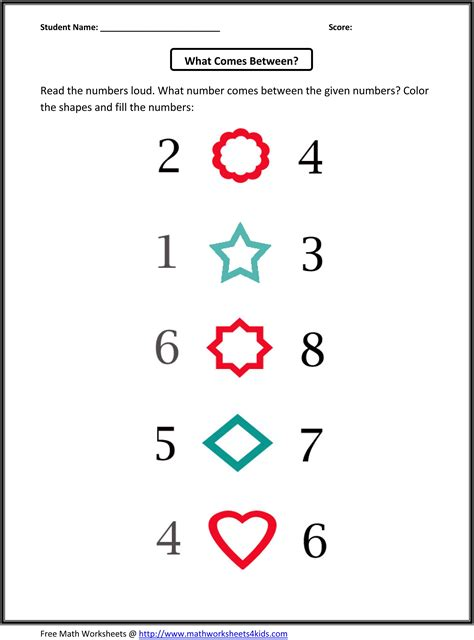 kindergarten counting worksheets 1 10 patterns