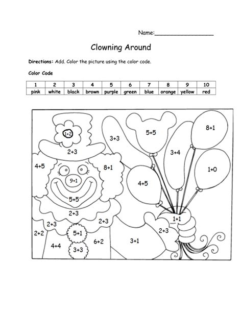 coloring pages math worksheets addition color