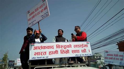 Nepal: Protesters demonstrate outside Pakistani embassy ...