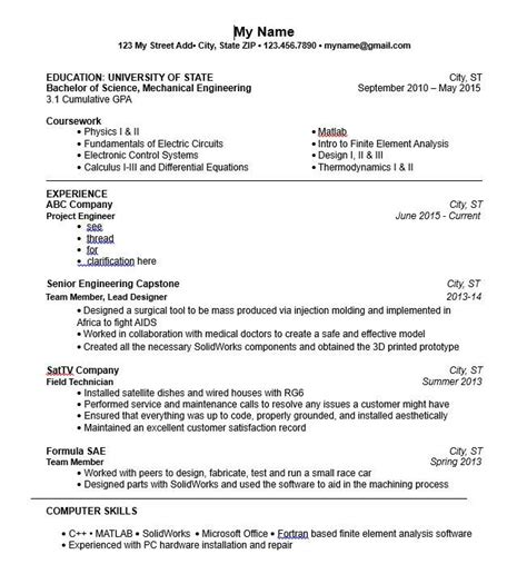 resume questions how to improve myself to get ahead in