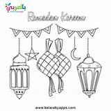 Ramadan Coloring Printable Lantern Easy Activities Belarabyapps رمضان فانوس صور للتلوين رسومات Fanoos Books رمضانيه Islamic Colorful Crafts sketch template